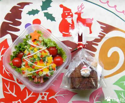 クリスマスツリーのサラダ寿司