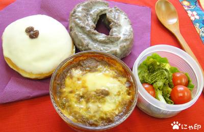 今日のMy弁当「ミニ・焼きカレーと700kcal超ドーナツ」