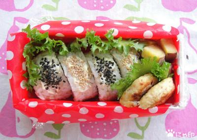 今日のMy弁当「裏巻き寿司」