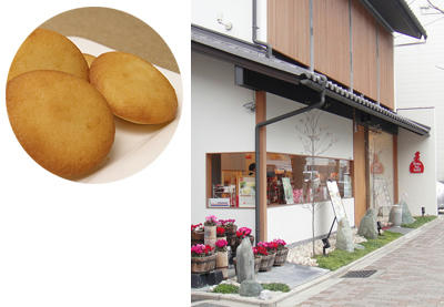 京都 パティスリー ボゥ・ベル・ベル