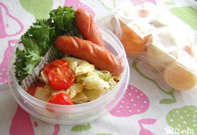 今日のMy弁当「キャベツとプチトマトのオーブン焼き&プチケークサレ」