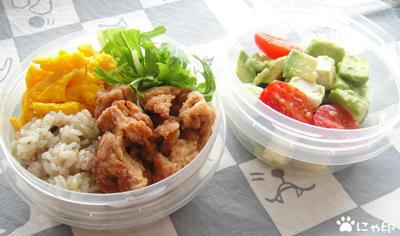 今日のMy弁当「バジルライスのから揚げ丼&アボカドサラダ」