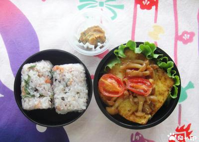 今日のMy弁当「豆腐ステーキ」