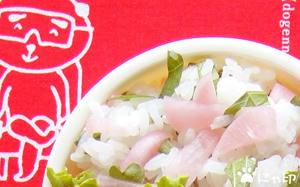 今日のMy弁当「梅酢漬け大根の混ぜご飯」