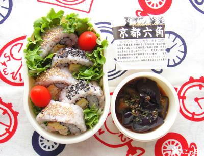 今日のMy弁当「裏巻きサラダ巻寿司&なすの焼肉のたれ炒めやっこ」