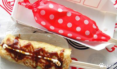 今日のミニ弁当「箸巻き」
