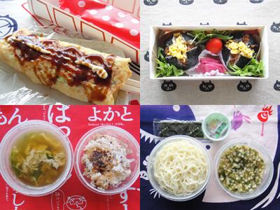 お弁当総集編【7月】