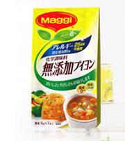 マギー アレルギー特定原材料等25品目不使用/化学調味料無添加ブイヨン