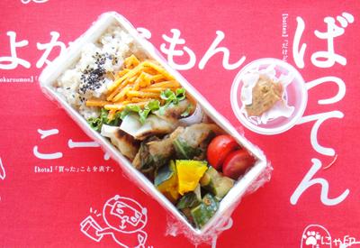 今日のMy弁当「肉味噌で餃子とチヂミ」