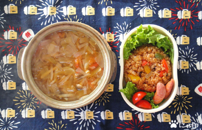 今日のMy弁当「メキシカン風デトックススープ&メキシカンライス」