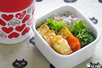 今日のMy弁当「ポン酢味デトックススープ&厚揚げのみそマヨチーズ焼き」