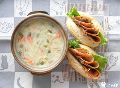 今日のMy弁当「シチュー風デトックススープ&ハムのバジルマリネサンド」