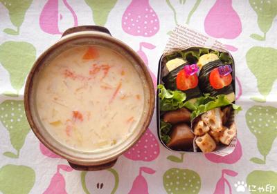 今日のMy弁当「豆乳ジンジャーデトックススープ&塩漬けバジルで玉子にぎり」