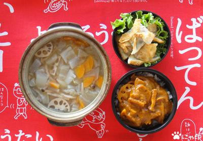 今日のMy弁当「インド風デトックススープ&スープ利用でカレーとかぼちゃサモサ」