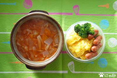 今日のMy弁当「レモントマト味デトックススープ&私のズボラ飯」