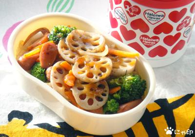 今日のMy弁当「イタリアン風みそデトックススープ&野菜とウィンナーの甘辛丼」