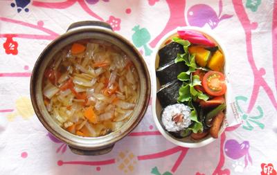 今日のMy弁当「ぽん酢味デトックススープ&梅しそ巻寿司」