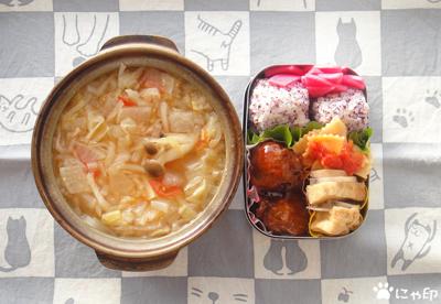 今日のMy弁当「しょうがデトックススープ&れんこんと厚揚げの煮物」