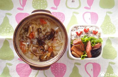 今日のMy弁当「柚子こしょう塩昆布デトックススープ&ミニ弁当」