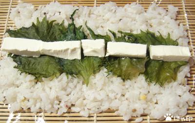 今日のMy深夜弁当「クリームチーズのハム巻寿司」