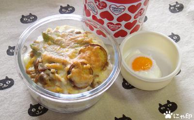 今日のMy弁当「納豆&豆腐ドリア」