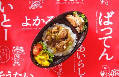 今日のMy弁当「崩し豆腐のキャベツ丼」
