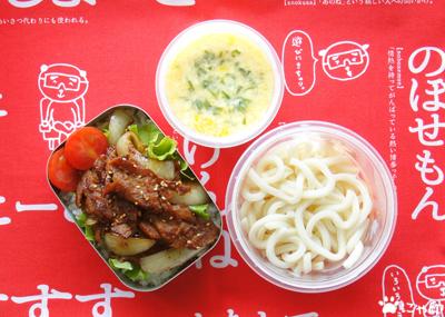 今日のMy弁当「ピリ甘辛焼肉丼&ミニ中華風うどん」