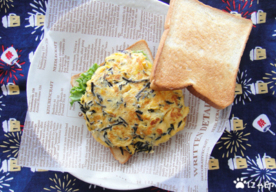今日のMy弁当「ひじきチーズ玉子サンド」