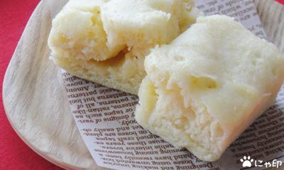 今日のMyミニ弁当「レンジで簡単、HMで作るチーズ入り蒸しパン」
