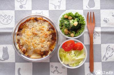 今日のMy弁当「豆腐でチーズカレーグラタン」