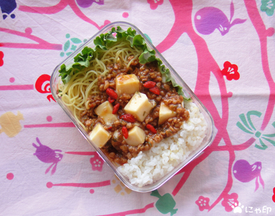 今日のMy弁当「玉子豆腐の麻婆豆腐。丼&麺で。」