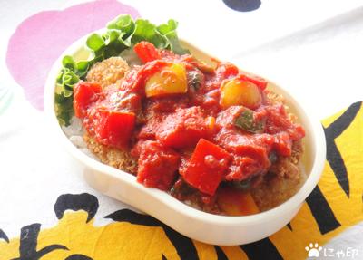 今日のMy弁当「トマトソースかつ丼」