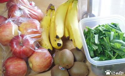 果物 プチ断食