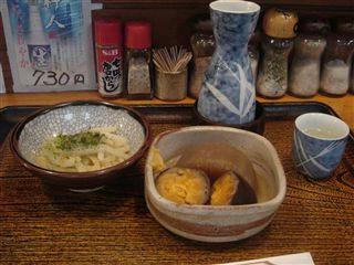 天ぷら つづみ 熱燗と通し