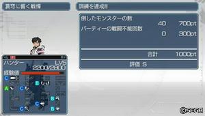 20110201152546.jpg