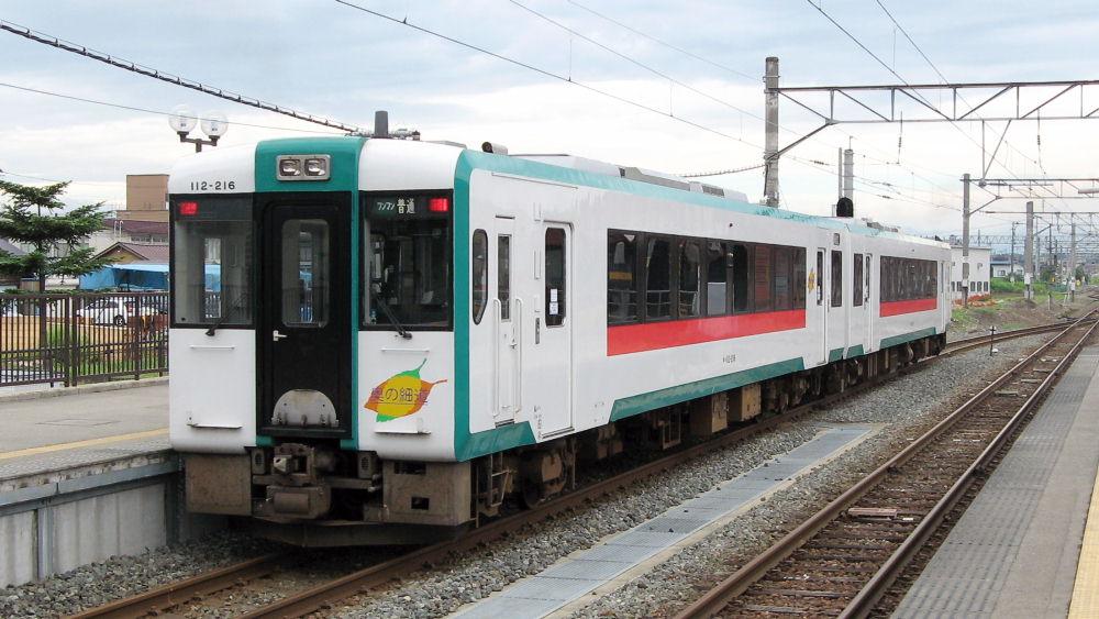 新^^・電車おたく