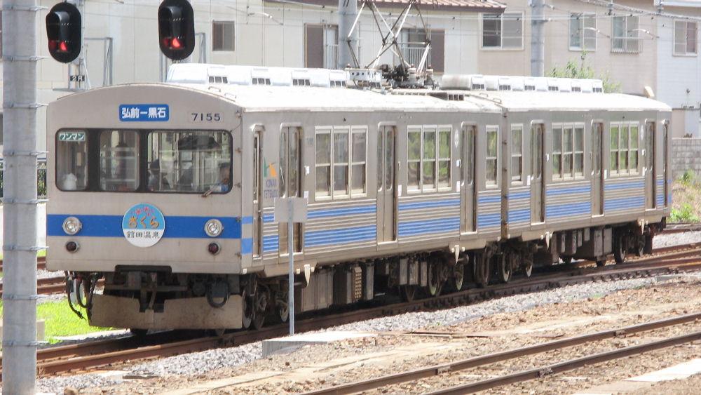 東急7000系電車 (初代)Forgot Password