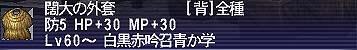 42bb4daf.jpg