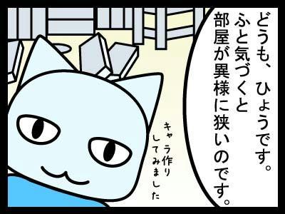 20081005_1.jpg