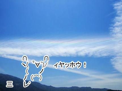 2009_0521_3.JPG