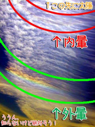 2009_0521_4_2.jpg