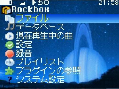 20090609-215826.jpg