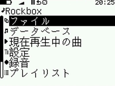 20090610_0.jpg
