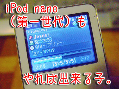 2009_06110010.JPG