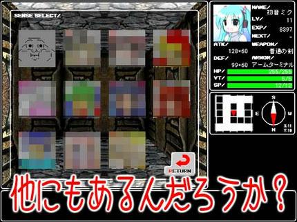 20090713-s.jpg