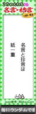 20090715_o.jpg