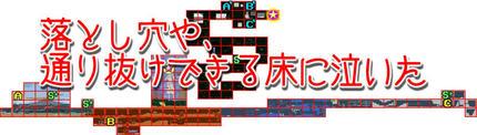 20110102_map.jpg