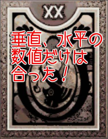 20110428_4.jpg