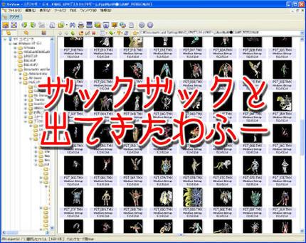 20110428_1.jpg