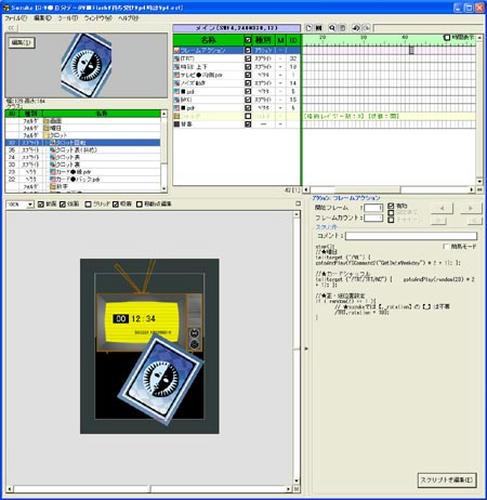 20110511_3.jpg